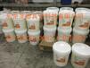 广州供应普旭VM100真空泵油VM100普旭真空泵油价格的公司