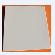 铝合金平面条形铝扣板工程室内装饰吊顶材料铝天花集成吊顶铝扣板300X300