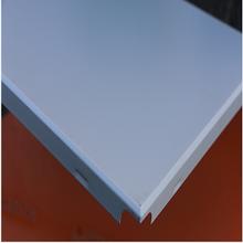 家装建材集成吊顶300X300铝扣板0.7厚厨卫吊顶专用材料