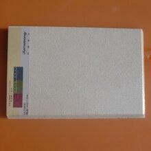 阿姆斯壮极品4770矿棉吸音板ULTIMA(4771)