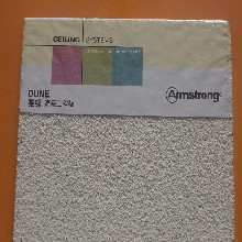 工程专用Armstrong雅顿无孔阿姆斯壮RH防潮吸音矿棉板