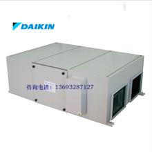 大金VRV商用新风系统PM2.5空气净化系统
