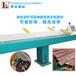 不銹鋼管切割機廣東切割設備生產廠家操作簡單自動切管機國標不銹鋼水管切割機