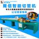 不銹鋼卡壓管件用什么切割設備自動切管機