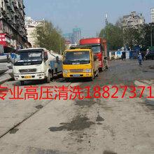 武昌管道疏通清洗,各种污水管道雨水管道市政管道疏通清淤