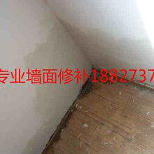 武汉洪山旧墙面翻新,刷乳胶漆刮腻子粉,墙壁修补