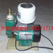 洪山武昌中南路水泵维修,增压泵安装,污水泵修理188-2737-1919