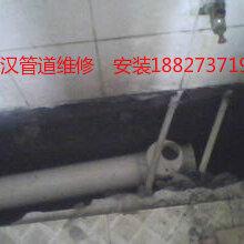 武昌洪山下水管漏水维修,上下水管安装,改装独立下水管道
