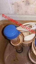 武昌洪山马桶维修安装,修座便器漏水关不住水,更换水龙头