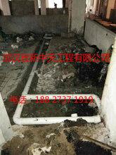 武昌洪山室内外管道改造188-2737-1919上下水改管道