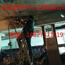 武昌傅家坡空调打孔,小东门热水器打孔,钻穿墙孔188-2737-1919