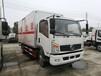 多利卡危險品廂式運輸車國五排放,經濟實惠東風系列危險品廂式貨車