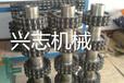 非标链轮河南兴志机械设备有限公司