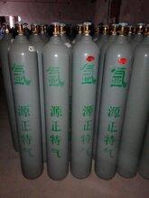 洛阳市理化检测专用高纯氩气,许昌实验室原子吸收专用高纯氩气,驻马店哪里有高纯氩气