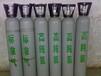 厂家特供咸阳市氮中甲烷气体标准物质铜川市环境保护监测仪检漏校验用标气
