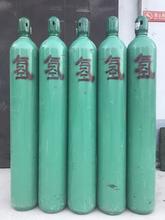 铜川市高纯氢气价格,渭南市哪里有做实验室氢气,榆林市理化检验高纯氢气