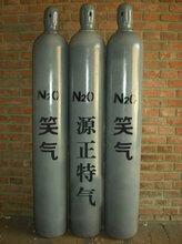 郑州一氧化二氮厂家,安阳医院专用笑气价格,周口市哪里有卖医院牙科手术笑气