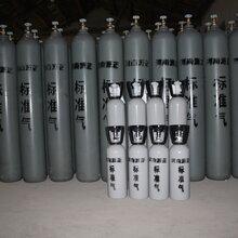 延安市甲烷标准气榆林市氮中一氧化碳标准气安康市激光混合气