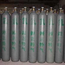 大同市高纯氦气厂家,晋城市色谱载气专用氦气,忻州市哪里有卖化验室氦气