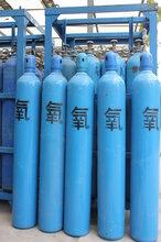 太原市哪里有卖高纯氧气,晋城市高纯氧气价格,晋中市哪里有卖5个9高纯氧气