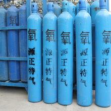 周口市高纯氧气,驻马店市实验室专用氧气,南阳市氧气价格,信阳市高纯氮气