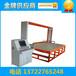 杭州eps线条设备质量好eps切割机厂家