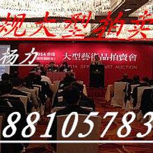 上海秦汉堂国际怎么样?