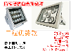 二代改进款远近混光大功率LED监控补光灯白光灯