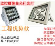 二代改进款远近混光大功率LED监控补光灯白光灯图片