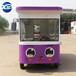 厂家直销定做多功能小吃车电动早餐快餐车