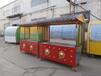 仿古小吃车冰糖葫芦车烤鸭车景区超市售货车