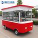 电动小吃车流动早餐车煎饼车售货车