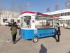 电动四轮小吃车流动早餐车烤冷面煎饼车快餐售货车