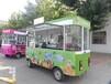 廠家直銷定做小吃車流動早餐車快餐售貨涼菜鹵菜車