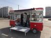 巴士小吃車四輪電動早餐車快餐外賣車流動售貨車