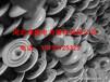 瓷质悬式绝缘子标准型XP-70XP-100XP-120XP-160绝缘子生产厂家