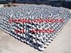 本公司面向全国高价回收电力瓷瓶回收电力绝缘子