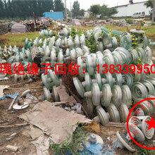 回收瓷瓶厂家信誉保证图片