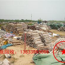 本公司高价回收电力瓷瓶回收瓷瓶绝缘子