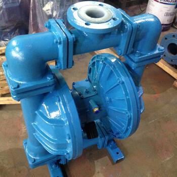 QBY衬氟气动隔膜泵