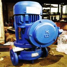 热水管道增压泵ISGB80-160防爆管道增压泵图片