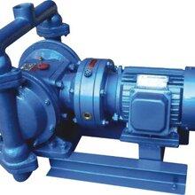 DBY不銹鋼電動隔膜泵圖片