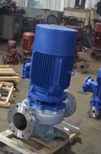 离心立式管道泵ISG50-160管道泵型号立式循环泵图片