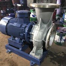 ISW80-160防爆不銹鋼臥式管道泵圖片