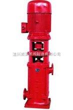XBD-L型立式多级消防泵/稳压喷淋泵清水喷淋泵消防泵设备图片