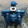 四氟电动隔膜泵