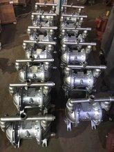 隔膜泵,QBK隔膜泵,氣動隔膜泵,不銹鋼隔膜泵,四氟隔膜泵圖片