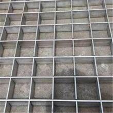 熱鍍鋅格子板不銹鋼方格板齒形格柵板圖片