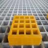 聚氨酯格柵板防火網格板塑料玻璃鋼格柵