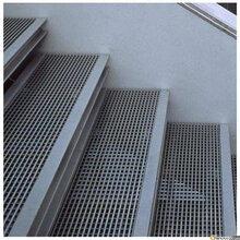 山西楼梯防滑踏步板水沟槽沟盖板金属焊接网格板批发图片